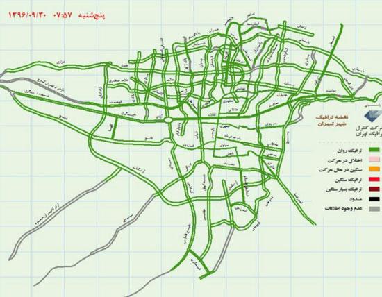 تهران خلوت پس از زلزله 5.2 ریشتری ملارد (عکس)