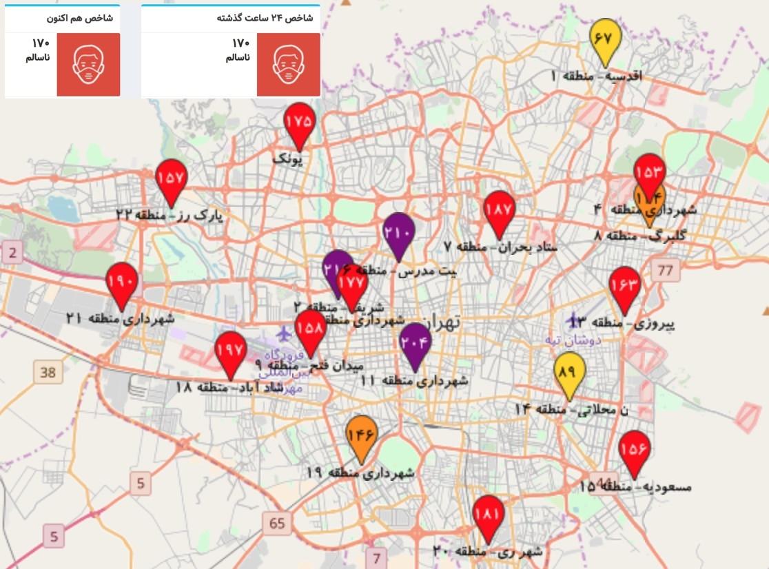 زلزله را رها کنید، اوضاع هوای تهران به شدت بحرانی است