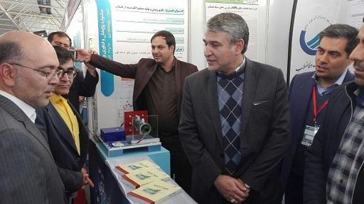 رونمایی از دستاوردهای جدید شرکت آبفای استان مرکزی