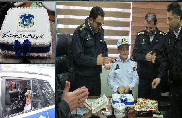 آرزوی کودک 8 ساله سرطانی محقق شد/ امیرعباس پلیس شد(+عکس)