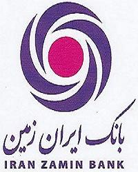 بانک ایران زمین به سامانه