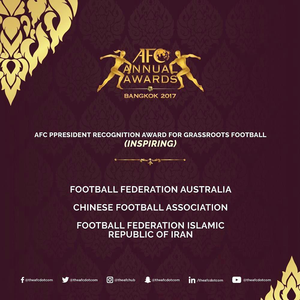 ایران، نامزد بهترین فدراسیون فوتبال آسیا شد