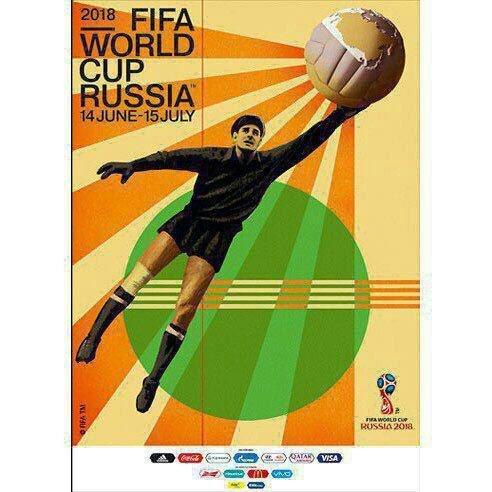 رونمایی از پوستر جام جهانی روسیه (+عکس)