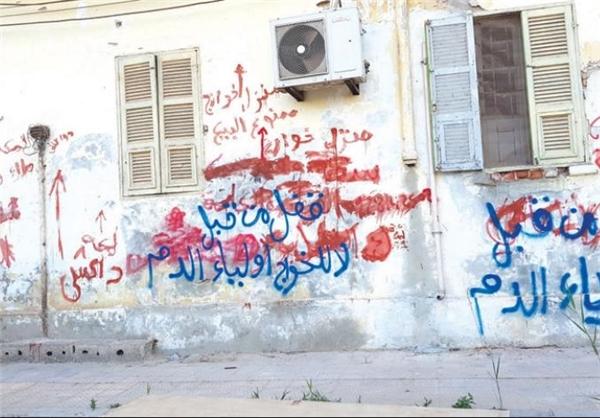نامههای ابوبکر البغدادی به فرماندهانش در لیبی