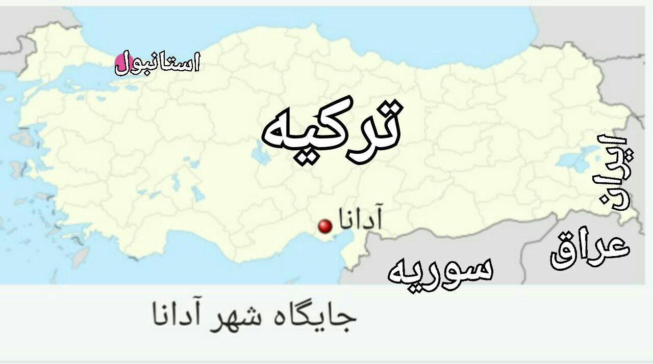 شاهکار دیگری از صدا و سیما: تبلیغات گردشگری آدانای ترکیه در دل سریال پایتخت!
