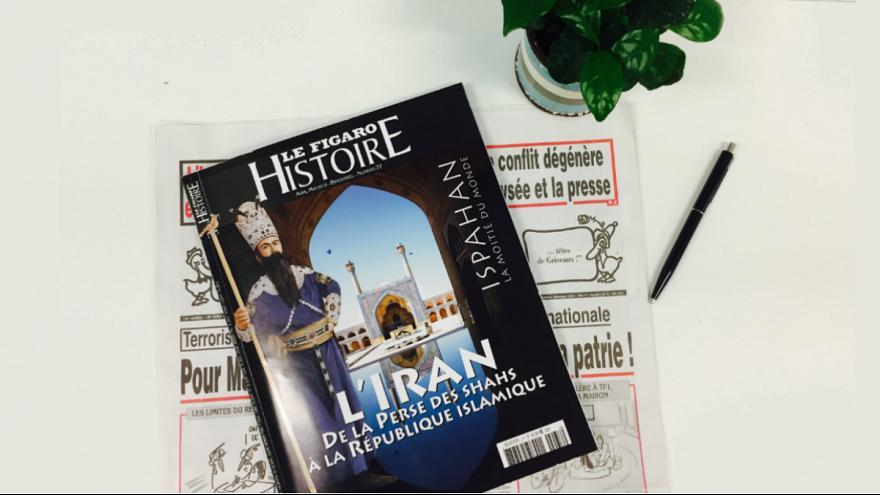 انتشار ویژهنامه تاریخی فیگارو درباره ایران