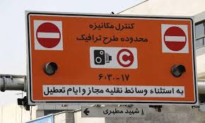 شروط اعطای طرح ترافیک به خبرنگاران