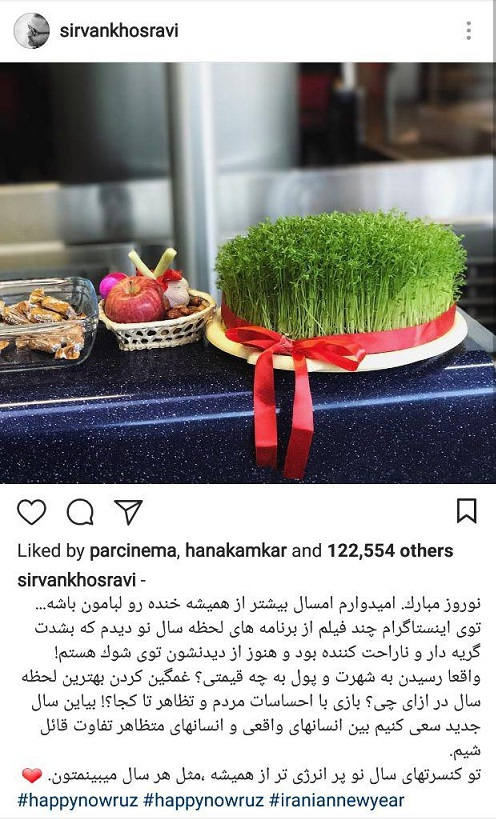 انتقاد سیروان خسروی از برنامه های تحویل سال تلویزیون