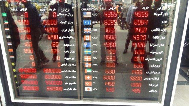 مشاهدات میدانی از بازار ارز: دلار نایاب شد!
