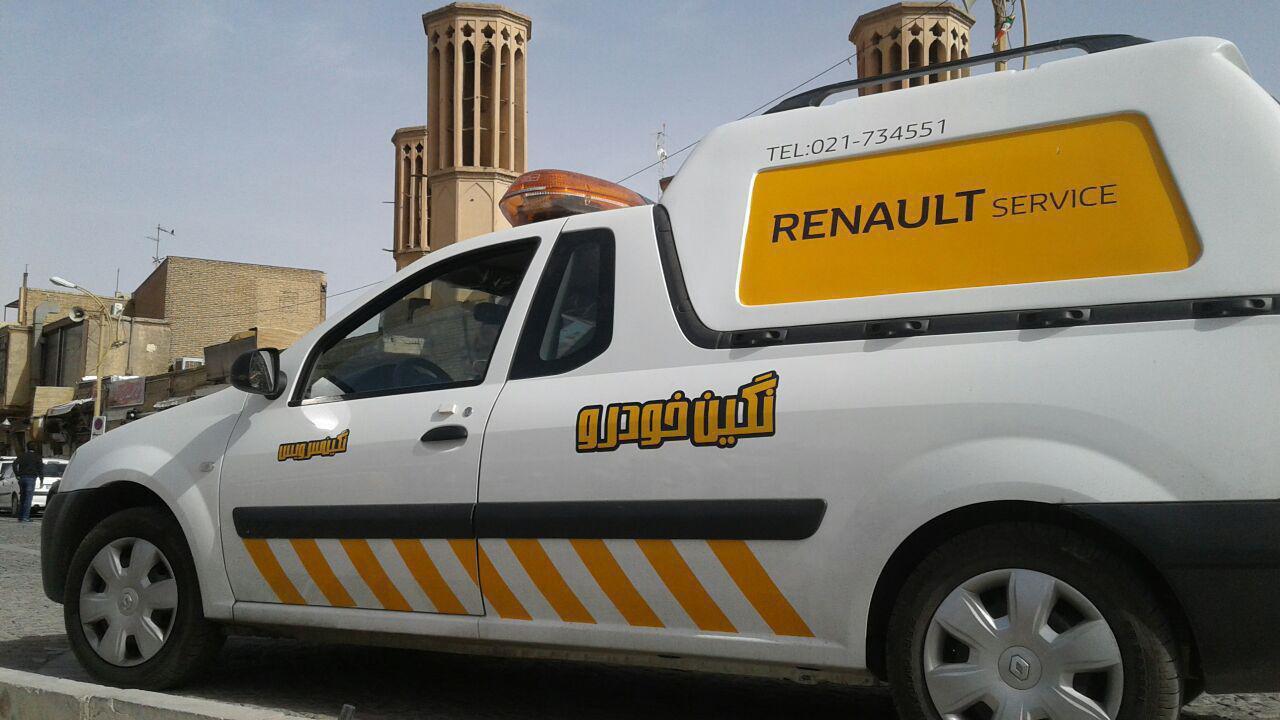بی نیازی خودروهای رنو از سرویس امداد در ایام نوروز
