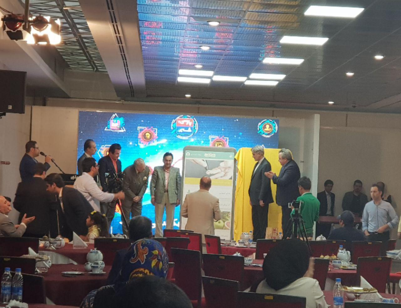 رونمایی از اپلیکیشن خبر پارسی با حضور هنرمندان