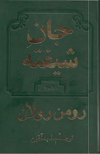عصر کتاب (1)