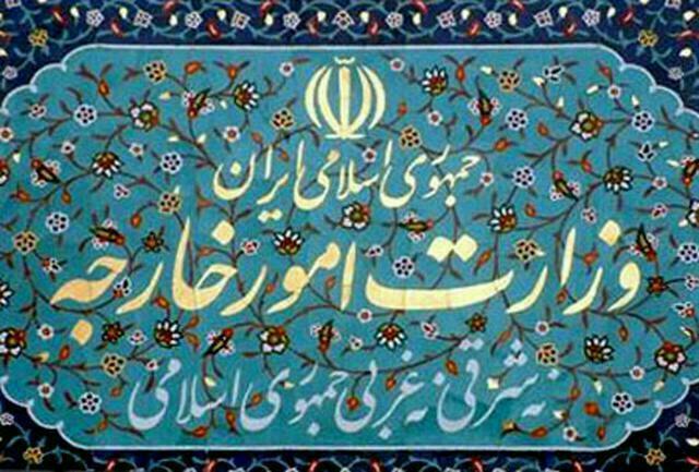 وزارت خارجه ايران: محكوميت حملات نظامي به سوريه