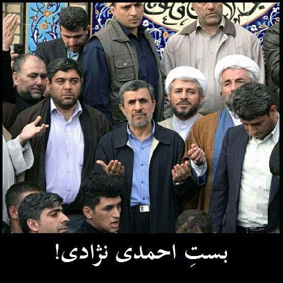 تحلیل نامه 43 مقام سابق دولت به محمود احمدی نژاد/آیا دولت حسن روحانی لیبرال است؟/عملکرد دولت ها کاملا سیاه یا سفید نیست