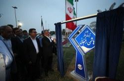 نامگذاری بلوار آیت الله هاشمی رفسنجانی در جزیره کیش
