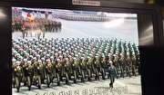 کوتاه از تلویزیون کره شمالی (فیلم)
