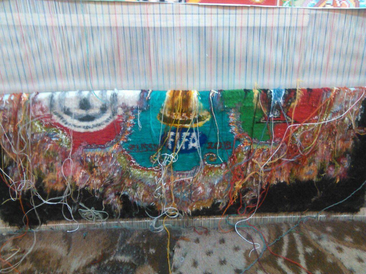 جزئیات فرش های بافته شده جام جهانی