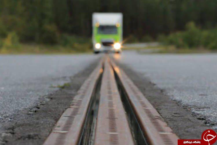اولین جاده برقی با قابلیت شارژ خودروهای الکتریکی (+عکس)
