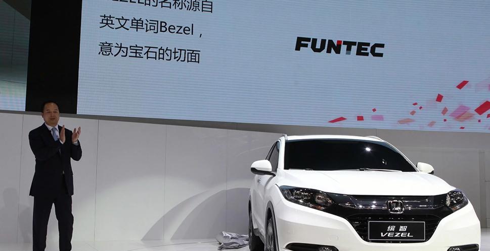 هوندا با کانسپتهای الکتریکی جدید به چین میرود