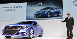 هوندا با 2 خودروی جدید  به چین میرود