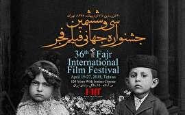آپارتاید جشنواره جهانی فجر علیه سینماگران ایرانی!
