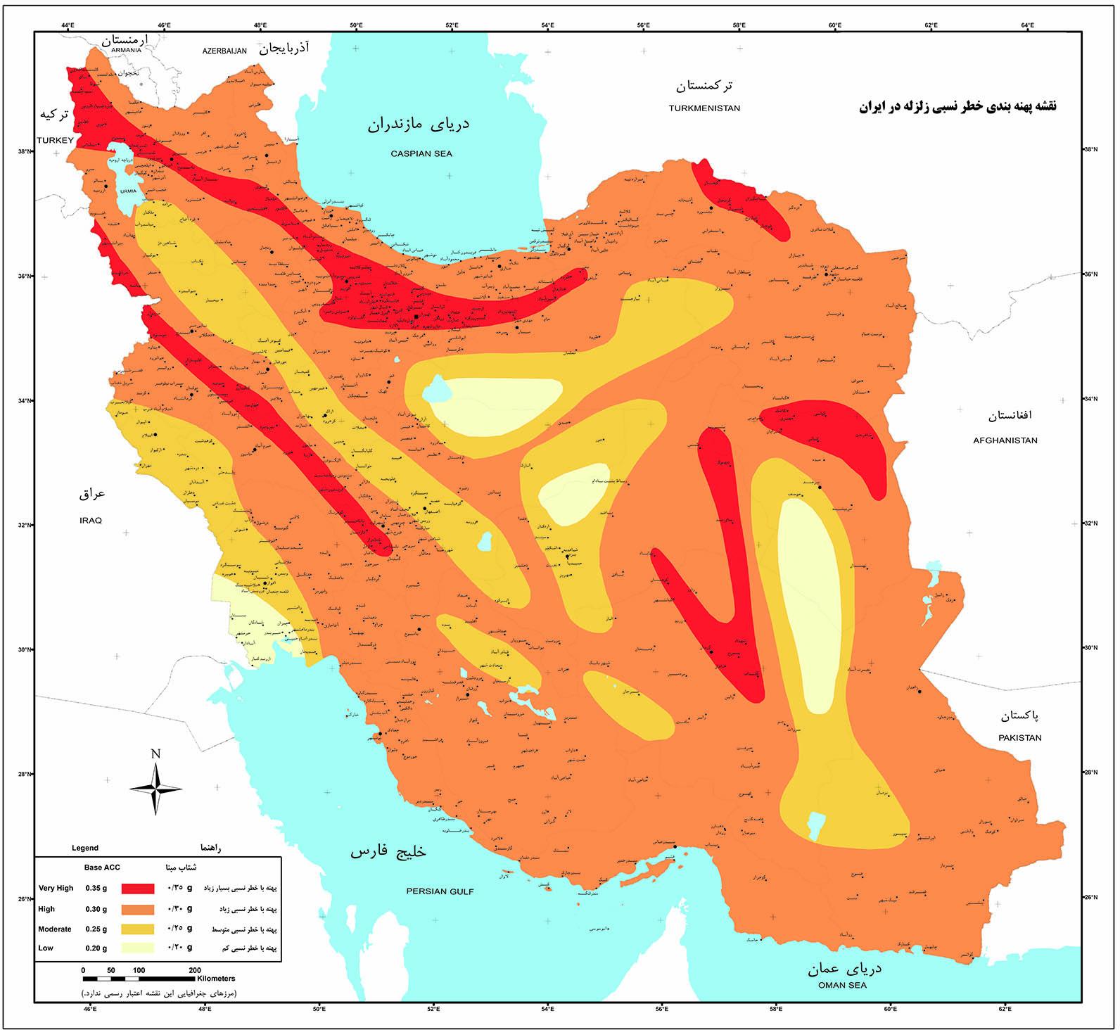 جغرافیای استانی خطر زلزله (+نقشه)