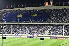 استقلال پرتماشاگرترین تیم لیگ قهرمانان آسیا (+عکس)