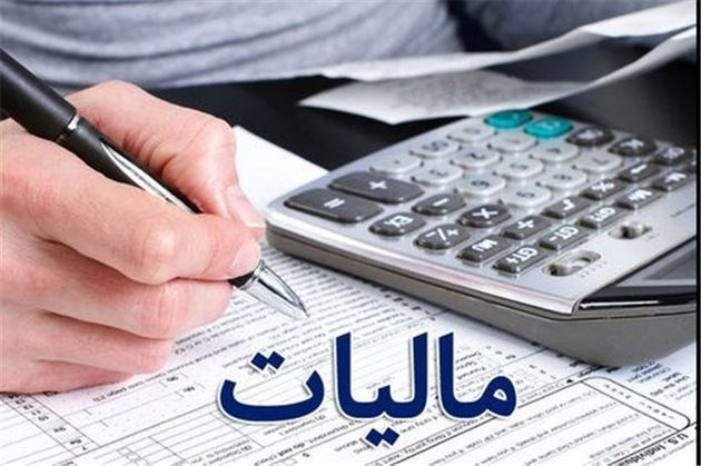 معافیتهای مالیاتی اصلاح میشود