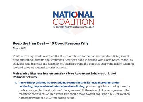 نامه بیش از 100 مقام سابق و کارشناس امنیت ملی آمریکا: باید به این 10 دلیل در برجام بمانیم