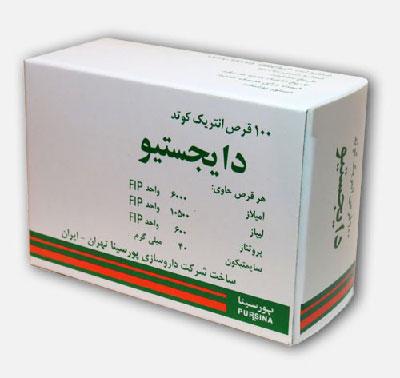 معرفی قرص دایجستیو (Digestive)/ موارد مصرف/ عوارض جانبی