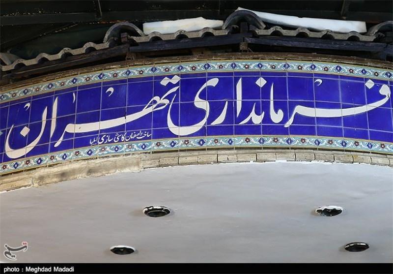 واکنش فرمانداری تهران به تجمع خیابان انقلاب:تعدادی فرصت طلب بودند/ بازداشت گزارش نشدi