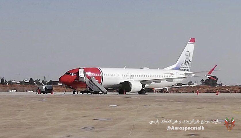 مشکل تحریمهای ایران برای هواپیمای زمینگیر نروژی در ایران