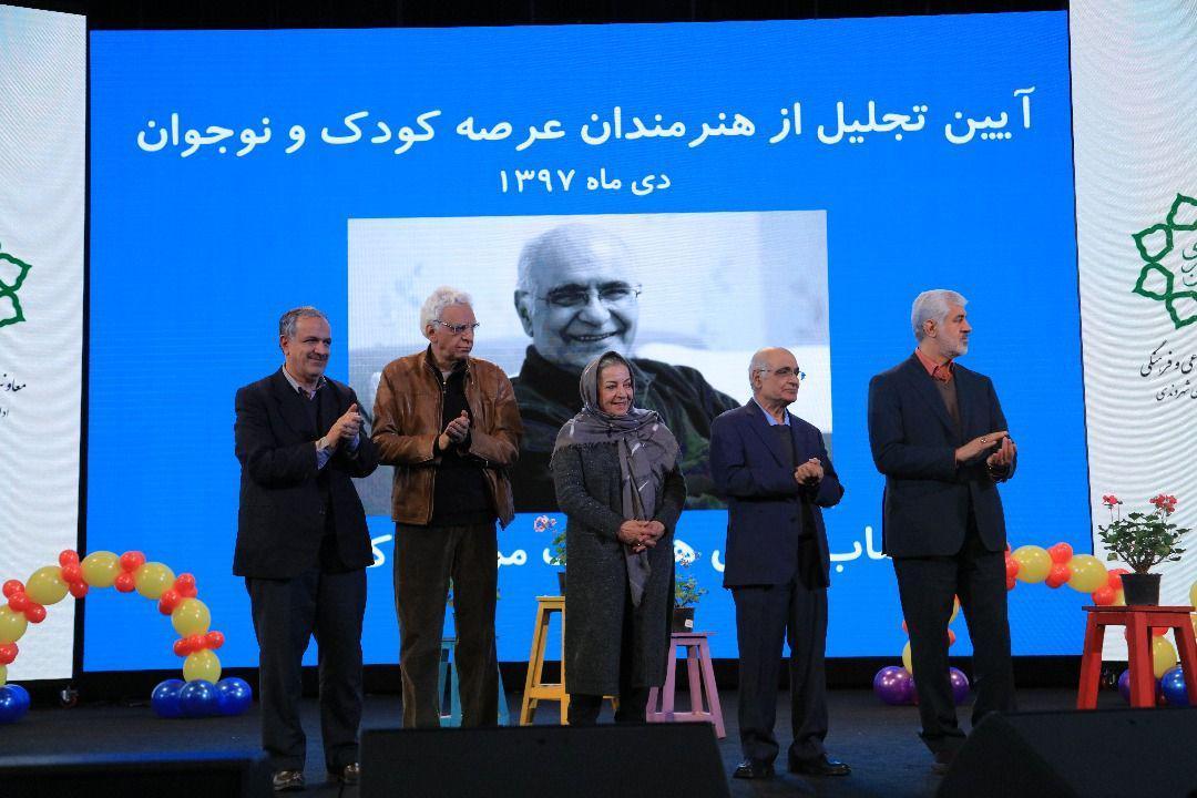 تجلیل از فعالان حوزه کودک در عرصه ملی