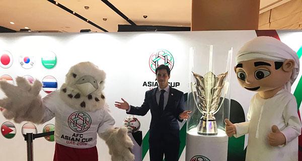 دو نماد جام ملتهای آسیا؛ پیوند فرهنگ و طبیعت