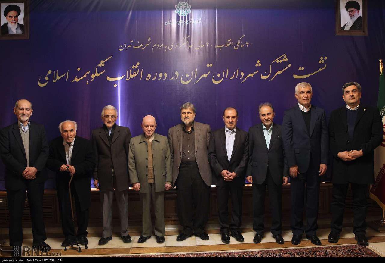 جلسه حناچی با شهرداران سابق تهران