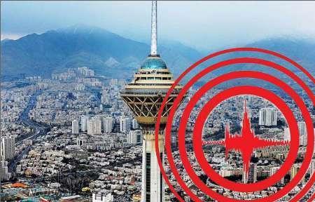 ز لۀ تهران از رگِ گردن به ما نزدیک تر است