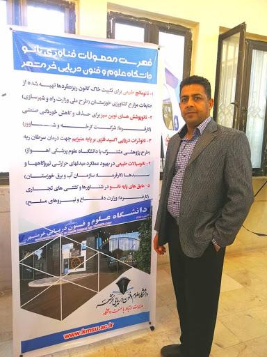 تولید نانومالچ طبیعی برای اولین بار در ایران
