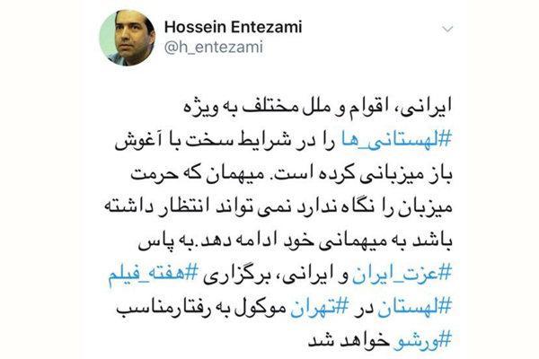 اعتراض سازمان سینمایی به لهستانیها/ لغو هفته فیلم لهستان در ایران