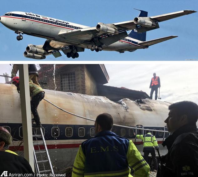 مقایسه رنگ سازمانی هواپیمایی ساها و هواپیمای سقوط کرده / چرا هواپیمای سانجه دیده نوشته و آرم ندارد؟ (عکس)