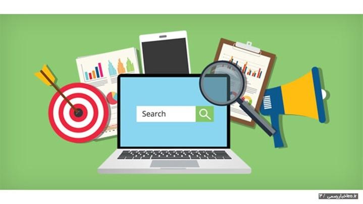 استراتژی تجارت و عملکرد بهینهسازی وب سایت
