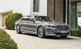 معرفی نسل جدید BMW سری 7 (+عکس)