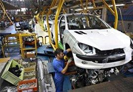 اولتیماتوم وزیر صمت به خودروسازان