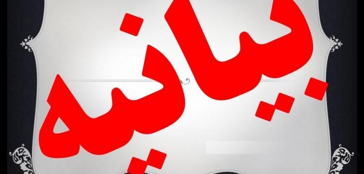 بیانیه رسانهها خطاب به حسین انتظامی: اجازه حضور به رسانههای غیررسمی در کاخ جشنواره فیلم ندهید
