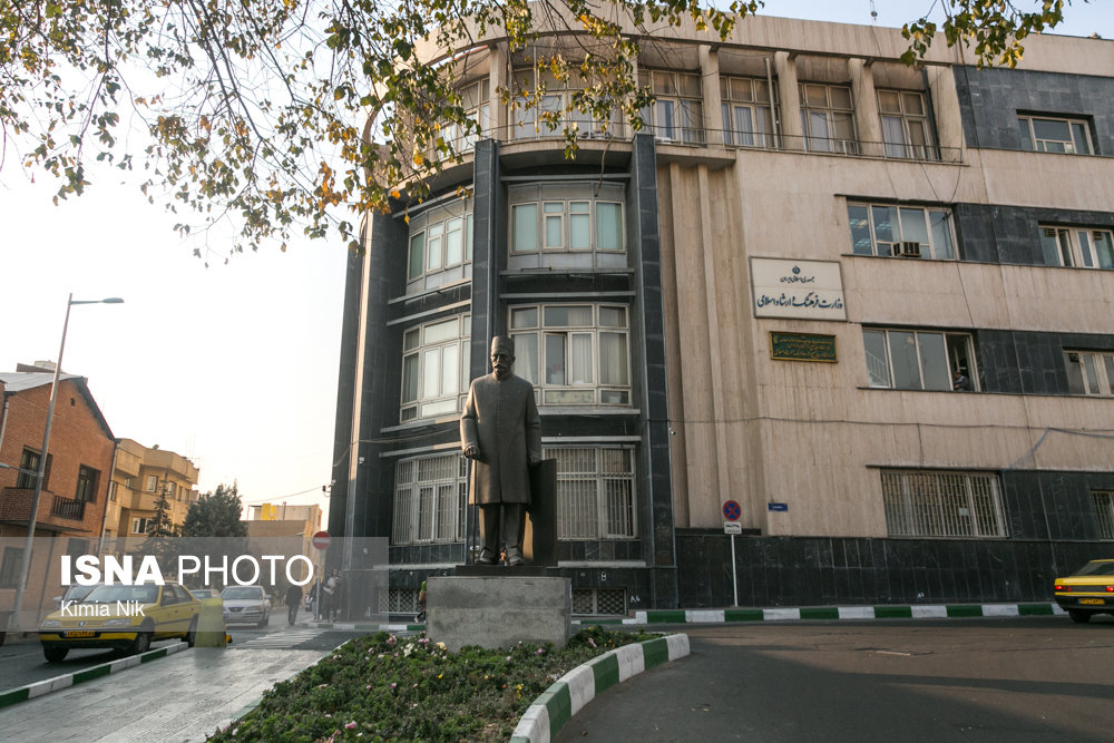 وزارت ارشاد در مسیر بلاموضوع شدن