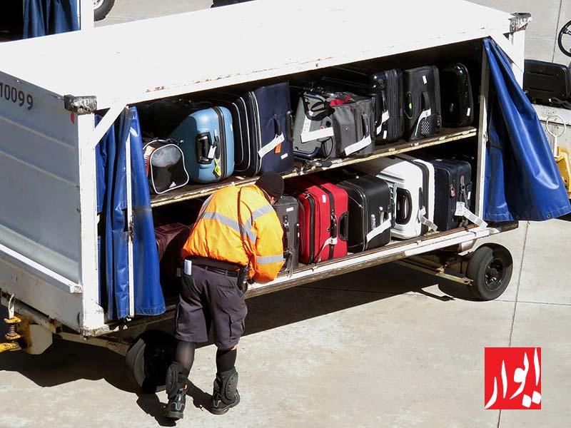 چطور اولین کسی باشید که چمدانش را در فرودگاه تحویل میگیرد؟
