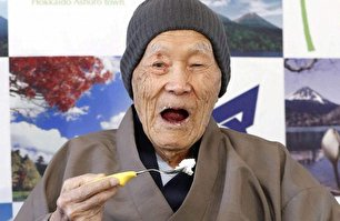 مرگ پیرترین مرد روی زمین (+عکس)