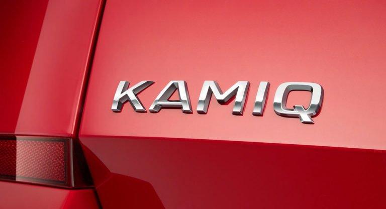 جدیدترین خودروهای اشکودا در نمایشگاه ژنو