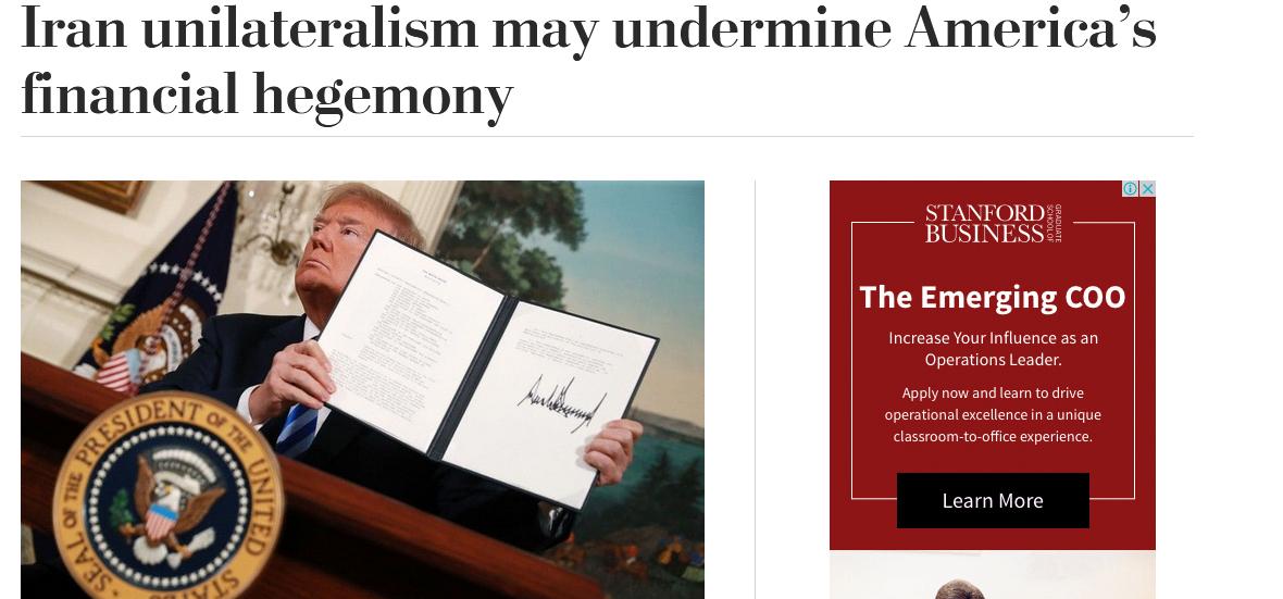 واشنگتن پست: سازوکار مالی اروپا با ایران، چالشی جدی برای هژمونی اقتصاد آمریکاست