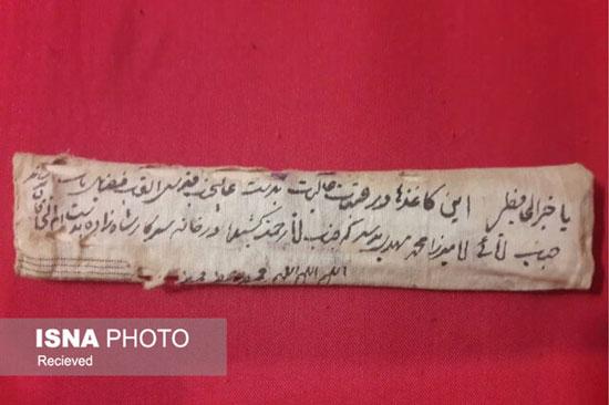 کشف نامه تاریخی در اصفهان (+عکس)