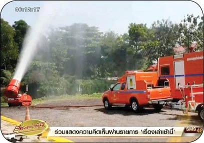 روش تایلندی ها برای مقابله با آلودگی هوا